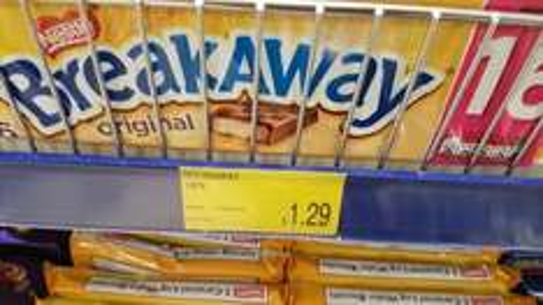 16 pack breakaway bars £1.29 B&M