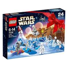 LEGO Star Wars - Advent Calendar - 75146 £19.97 ASDA
