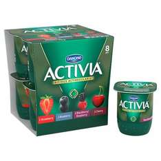 Half Price Activia Red Fruits 8 X 125g Was £2.90 Now £1.45 (18p each)  @ Tesco