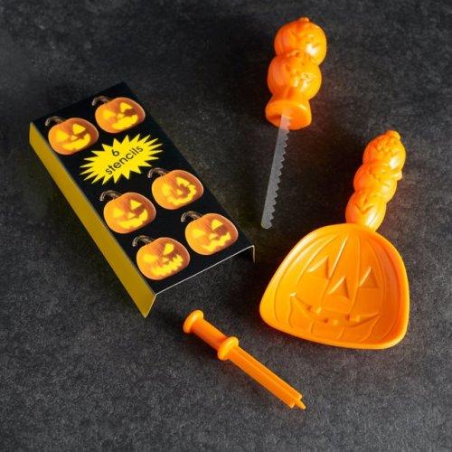 Pumpkin Carving Kit With 6 Stencils 50p @ Morrisons Online