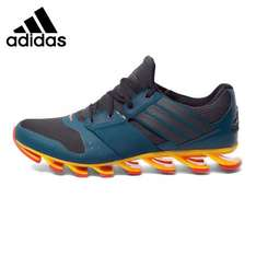 Mens adidas Springblade Solyce Running Shoes £54.99 g.t.l_outlet / Ebay