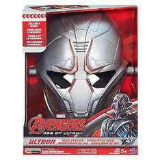 Avengers Age Of Ultron Voice Changer Mask £10.99 delivered @ eBay / Argos