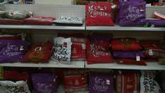 Christmas Cushions, Various Designs, See Pic, @ Poundland Online & In Store £1