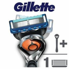 Gillette Fusion Proglide Men's Razor with FlexBall Technology HALF PRICE £6 ASDA ROLL BACK