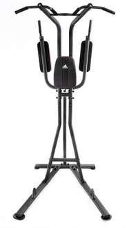 Adidas Power Tower @ Amazon for £144.04