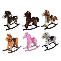 Rocking horse with sounds and moving mouth 4 colours great reviews £25.90 delivered @ eBay sold by kmsdirectshops