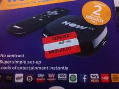 NOW TV boxes with Sky Movie or Sky Sports passes for £5 in Asda (store specific)