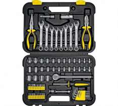 Challenge Xtreme 75 Piece Socket and Wrench Set for £14.99 @ Argos