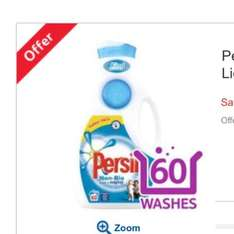 persil small and mighty 60 wash £7 from 23rd at tesco