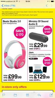 HMV Black Friday Deals inc Ministry of Sound Audio S Bluetooth Speaker £29.99, Beats Studio 2.0 earphones (pink) £99.99 from Friday