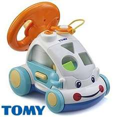 Tomy Activity Auto Car RRP £18.50 now only £9.99 @ Home Bargains