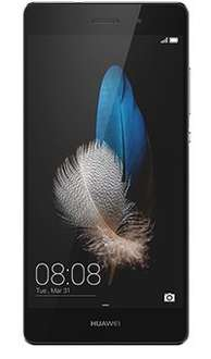 Huawei P8 Lite £79 + £10 topup = £89 total cost at Vodafone