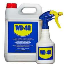5l wd40 with spray bottle at euro car parts £21.93 delivered with code BLACKFRIDAY.