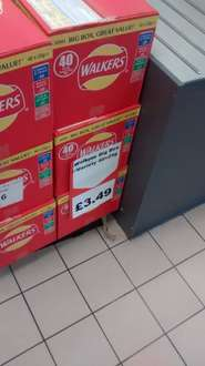 Walkers Variety Box 40 packets of crisps only £3.49 at Heron Foods