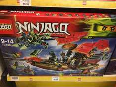 Lego Ninjago 70738 Flight of Destiny Bounty - Misprice? - Half Price @ Toys R Us - £49.99