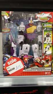 Power Rangers Dino Super Charge Plesio Megazord £15 @ Asda