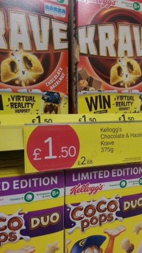 Kellogg's Krave Chocolate Hazelnut Cereal 375g  - £1.50 @ Iceland
