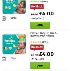 Pampers baby dry & active fit £4 a pack ASDA