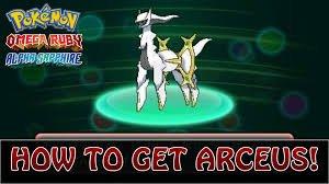Free Arceus for pokemon alpha sapphire/omega ruby/X/Y