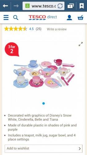 Disney Princess 26 Piece Tea Set £3.50 (down from £6.00)
