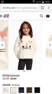 H&M 50% off gift of the day Kids Knitted jumper, £6.49