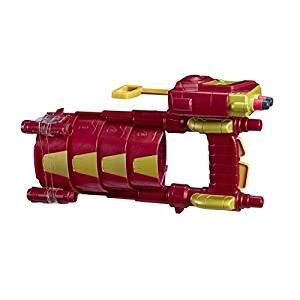 Hasbro Marvel Captain America Civil War Slide Blast Armour £13.00 @ Amazon Prime Exclusive