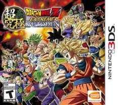 Dragon ball z extreme butoden (3DS) £9.99 used OR £12.99 new @ Grainger games