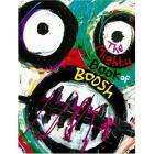 The Mighty Book of Boosh (Hardback) - now only £8 delivered at Amazon
