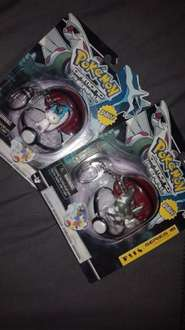 Pokeball & pokemon keyring @ B&M Peterlee - £2.99
