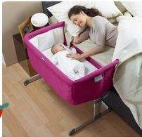 Chicco Next 2 Me side sleeping crib in Fuchsia £119.95 with code @ online4baby