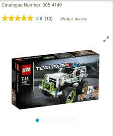 LEGO Technic Police Interceptor 42047 £15.99 @ Tesco