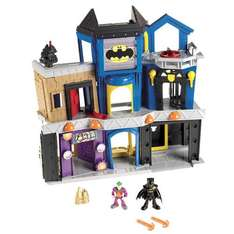 Imaginext Batman Gotham City in Toys R Us Half price was £59.99 now £29.99 (free delivery or click and collect)