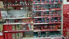 Half price xmas decorations & lights in store at Tesco