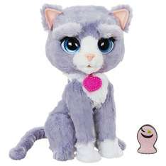 Furreal Friends Bootsie Pet Toy, £20 @ Tesco instore
