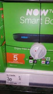 NOW Tv - Smart Box found instore at Asda for £30