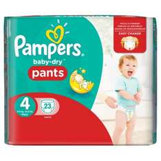 Pampers pants carry pack in all sizes at Morrisons online and instore £2.50