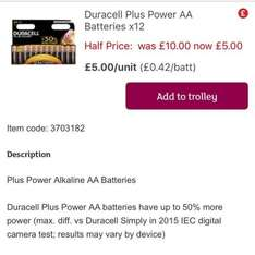 12 AA Duracell batteries- half price, now £5 at Sainsburys