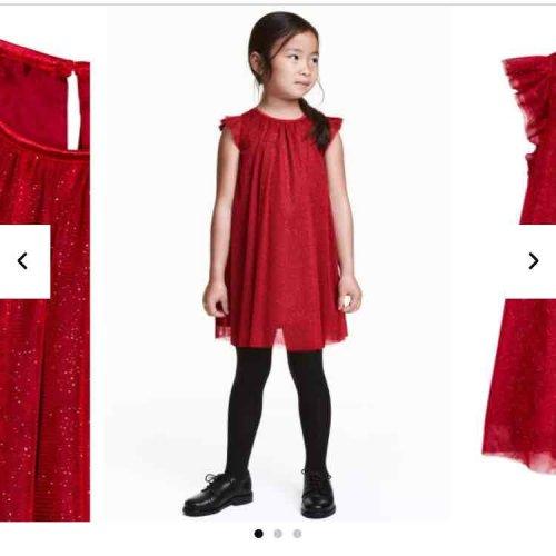 Girls Tulle Dress 1.5-10yrs + Free Del (code 6014) £4.99 H&M