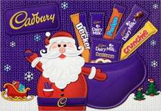 Cadbury Medium Selection Box 180g £1.25 @ Morrsions (Instore)