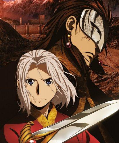The Heroic Legend Of Arslan: Series 1 Part 2 [Blu-ray] £23.99 @ Amazon