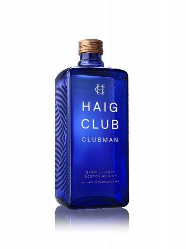 Haig Clubman Single Grain Scotch Whisky 70Cl £15 prime / £19.75 non prime @ Amazon