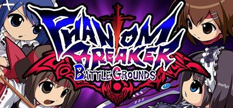 Phantom Breaker: Battle Grounds 1.79 @steam