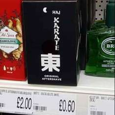 Hai Karate - ONLY 60p for 100ml @ Bargain Buys