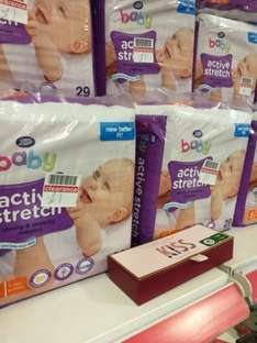 Boots baby activity stretch nappies £1 clearance • 29 pack (Belfast, royal ave)