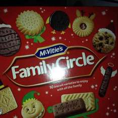 family circle biscuits 90p at Sainsbury's