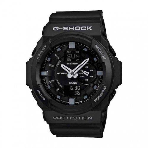 Casio G-Shock at Ernest Jones for £62.50