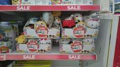Tsum Tsum series one at £1 Asda - Benton