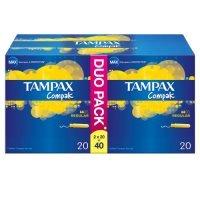 tampax compak buy 2 double packs at buy 1 get 1 half price £6 (waitrose)