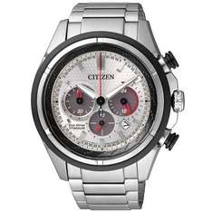 Citizen Eco Drive Titanium CA4240-58A - Possible £181.49 with Quidco 8.8% @ Chapelle