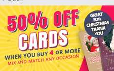 50% of cards when buying 4 or more at Funkypigeon, as low as under  £1 per card delivered